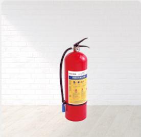 中福在线兑奖表消防