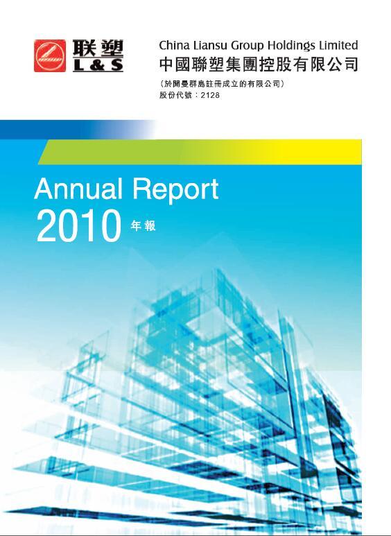 2010年报