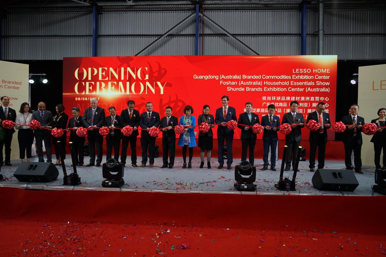 """中国联塑集团在澳大利亚启动全球首个""""领尚环球""""项目盛大开幕庆典在悉尼举行"""