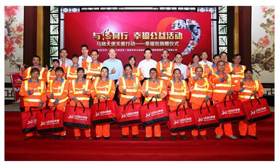 中国联塑30年,捐赠百万幸福包关爱环卫工人!