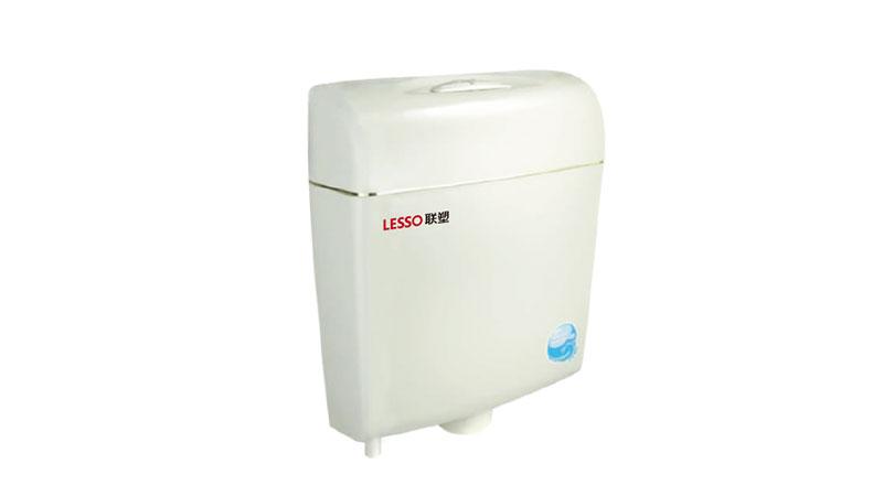 联塑壁挂式冲洗水箱WP02115
