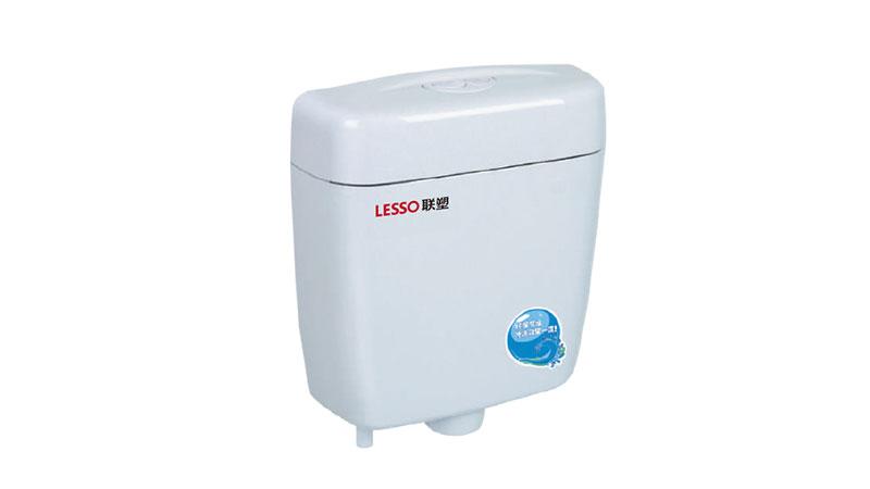 联塑壁挂式冲洗水箱WP02103