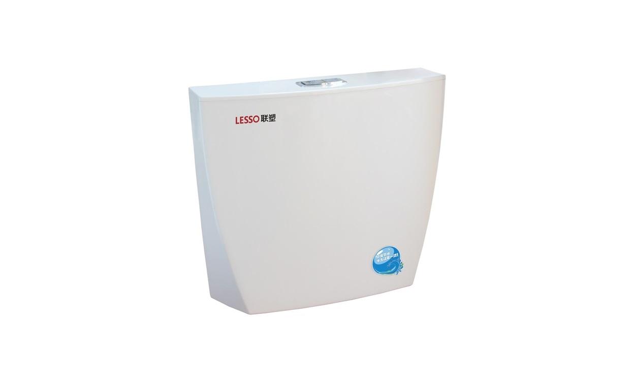 联塑壁挂式冲洗水箱WP02136