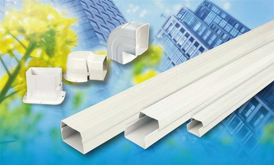 联塑阻燃绝缘PVC空调护套管