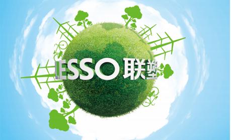 联塑环保产业