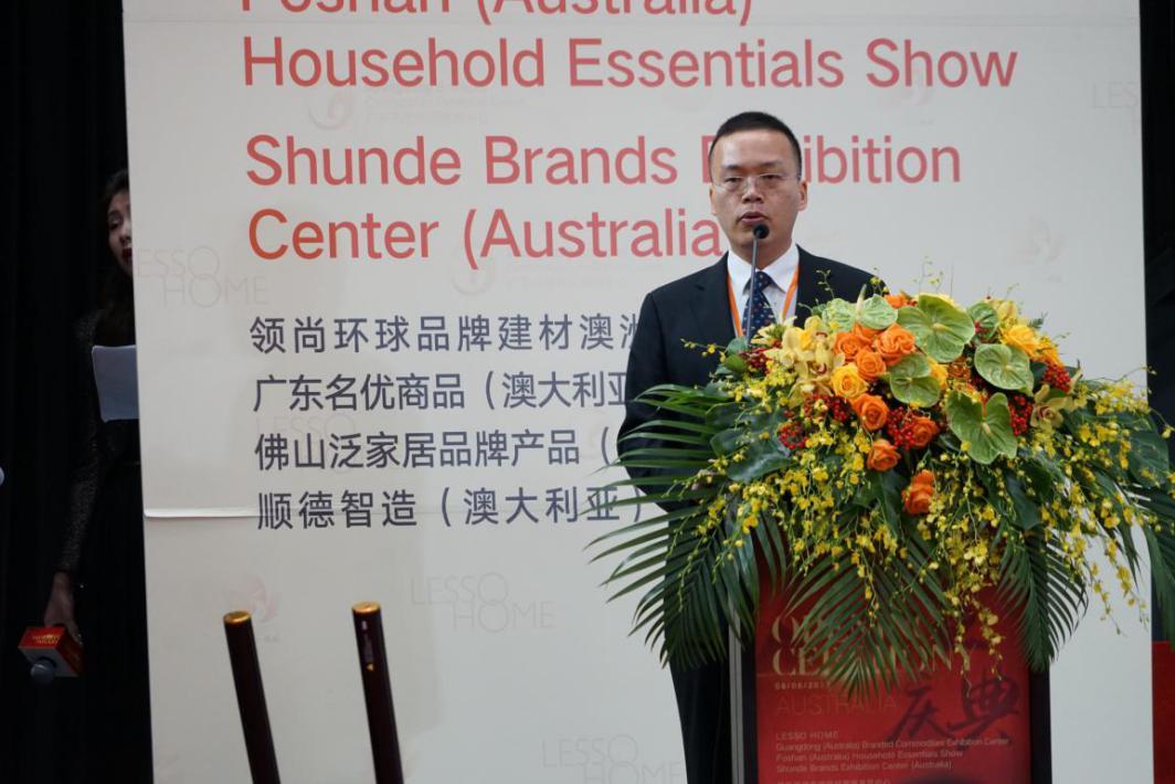 广东金意陶陶瓷集团有限公司董事长何乾先生发表致辞