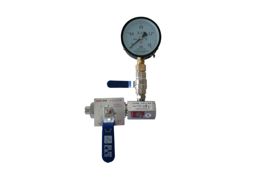联塑末端试水装置