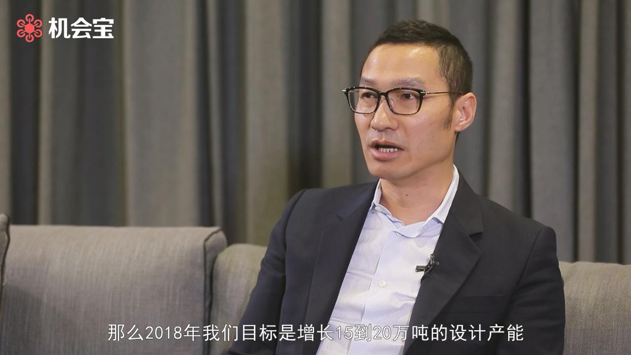 中国联塑左满伦:2018年中国联塑的目标是增长15到20万顿的设计产能