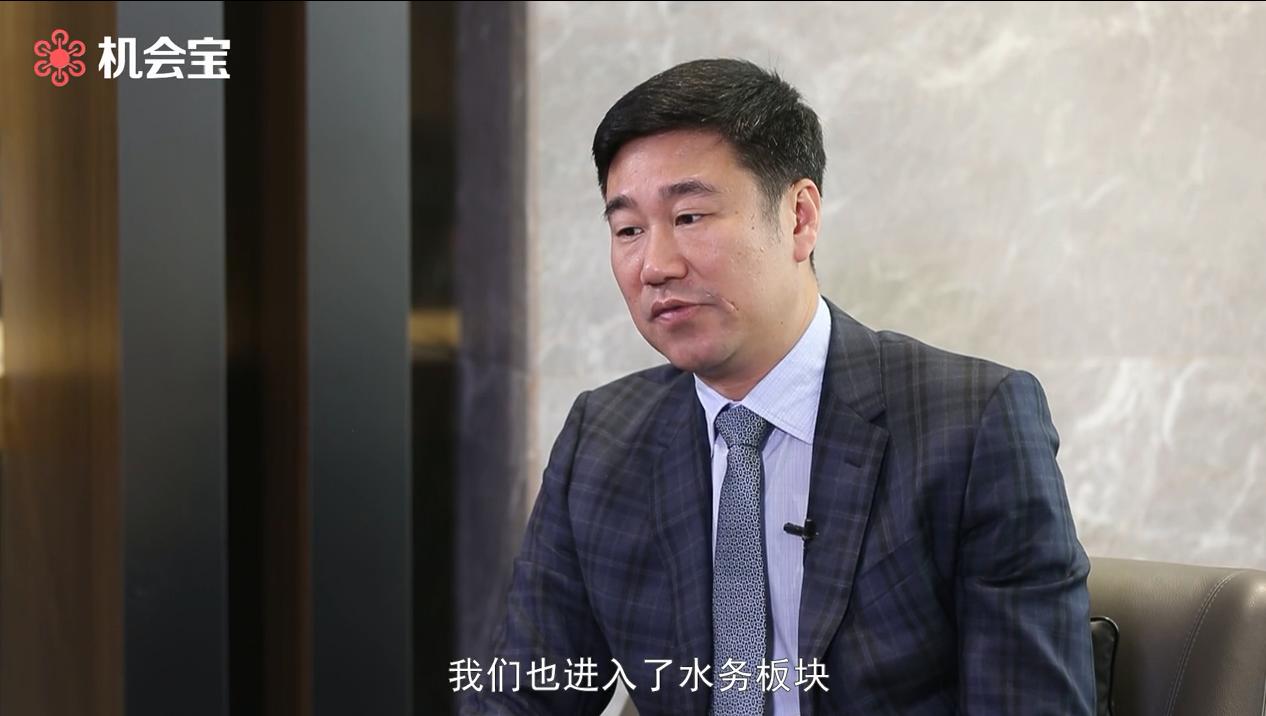中国联塑执行董事罗建峰:中国联塑也进入了水务板块