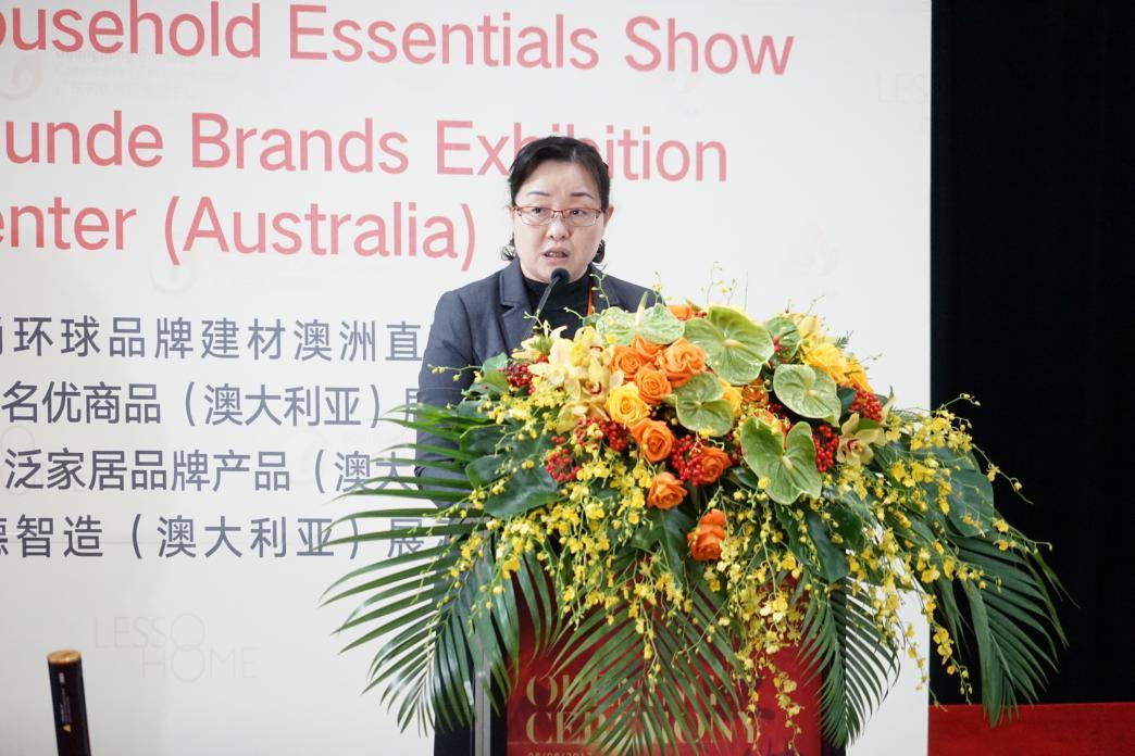 广东省佛山市委常委、组织部部长杨朝晖女士