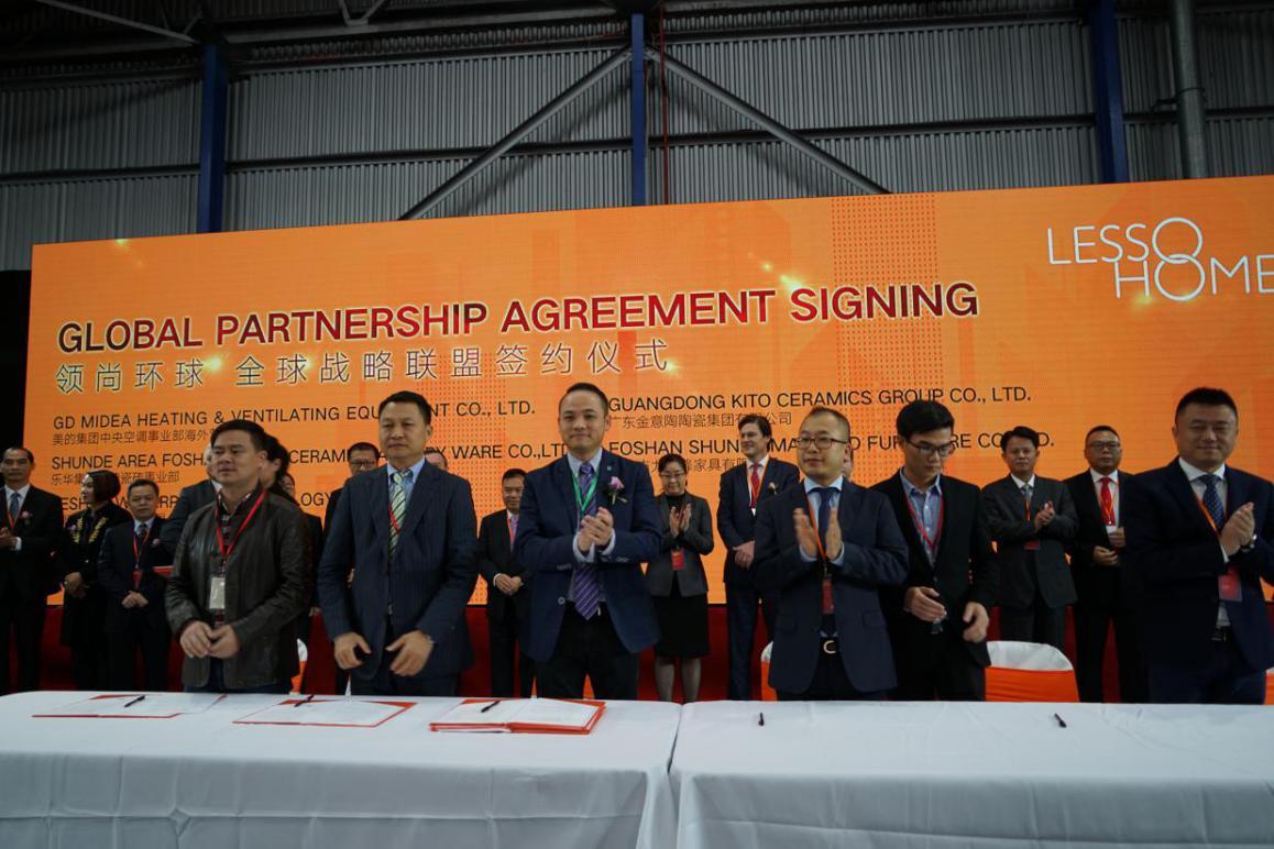 领尚环球·澳大利亚战略合作伙伴签约仪式和剪彩仪式