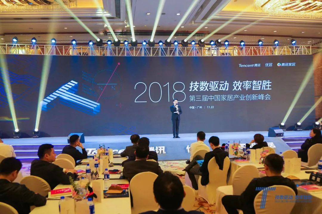 """中国联塑获""""影响力品牌""""奖 匠心品质与世界同享"""