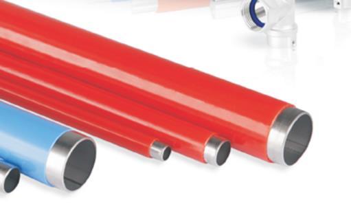 消防管道用什么管材