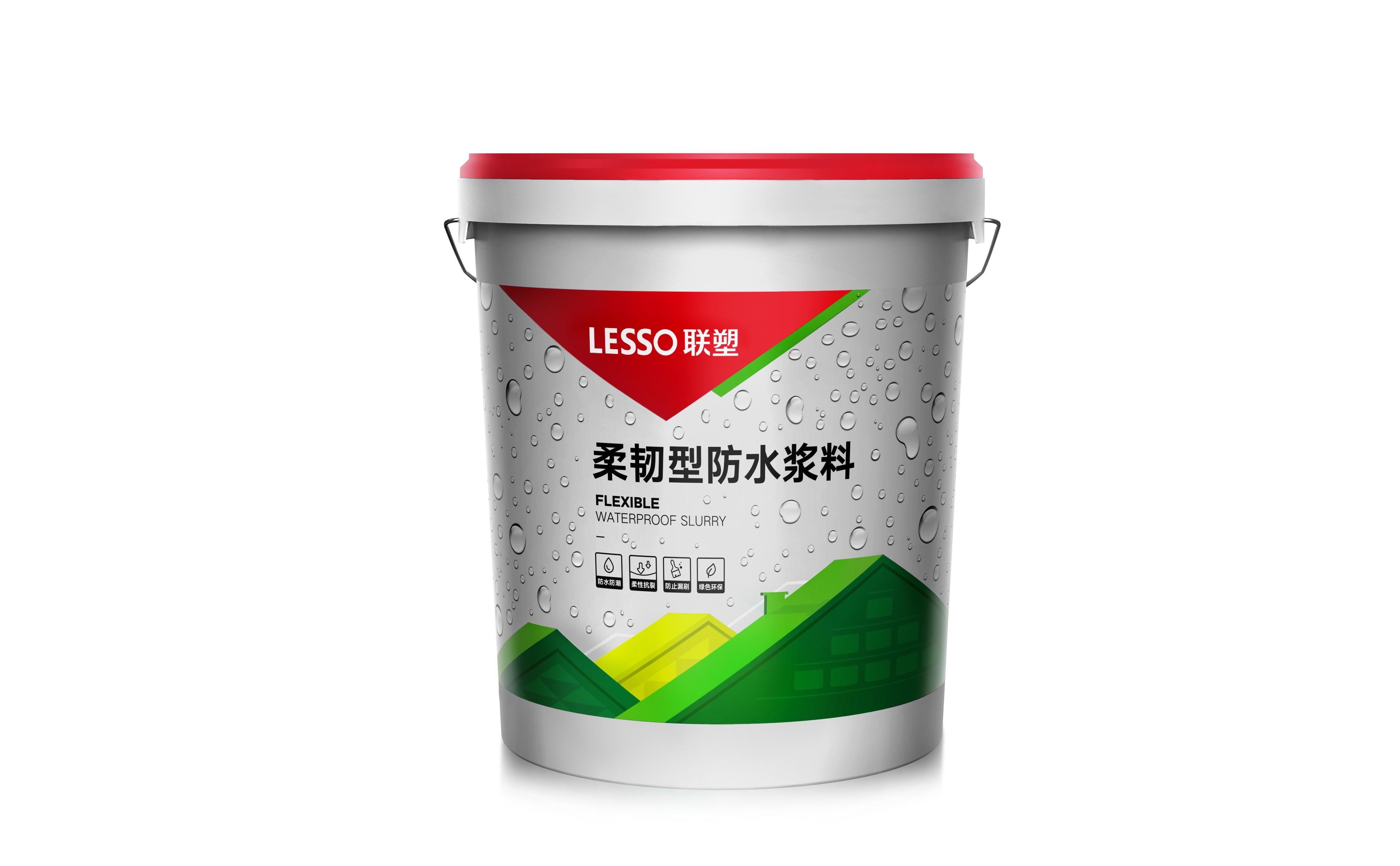 联塑柔韧型防水浆料LS200