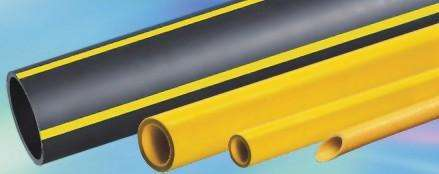 燃气管道的焊接技术