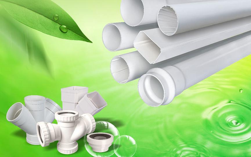 排污管防臭储水弯是什么