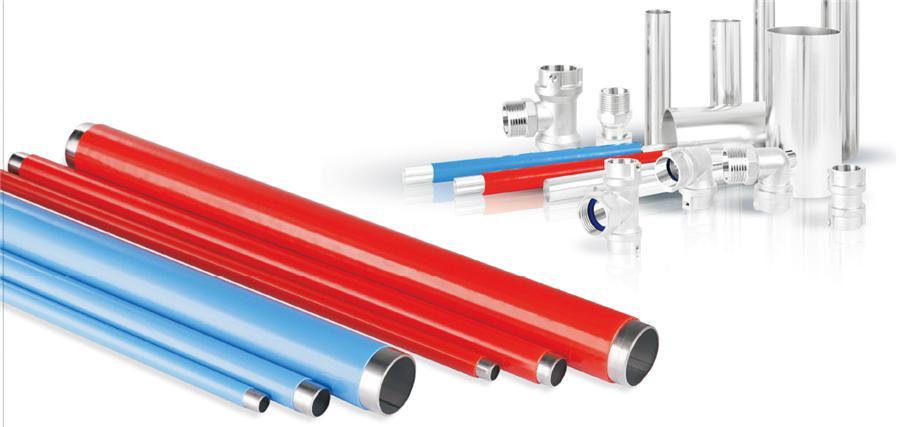 钢塑复合管的优点有哪些?