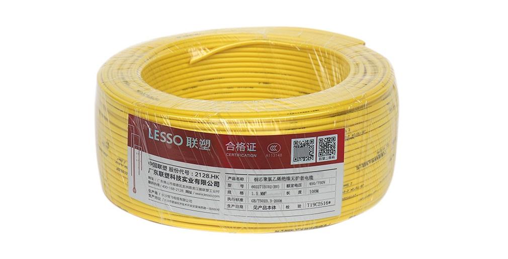 一般用途单芯软导体无护套电缆RV型