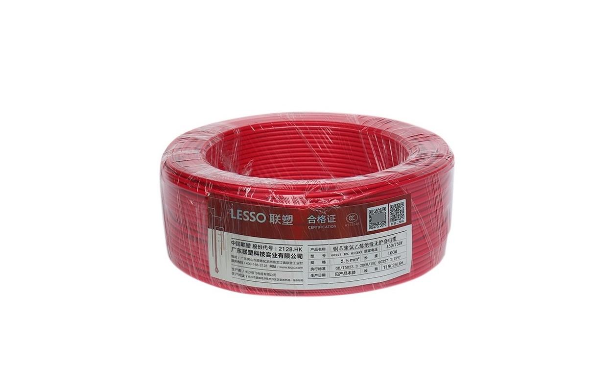 联塑一般用途单芯硬导体无护套电缆BV型