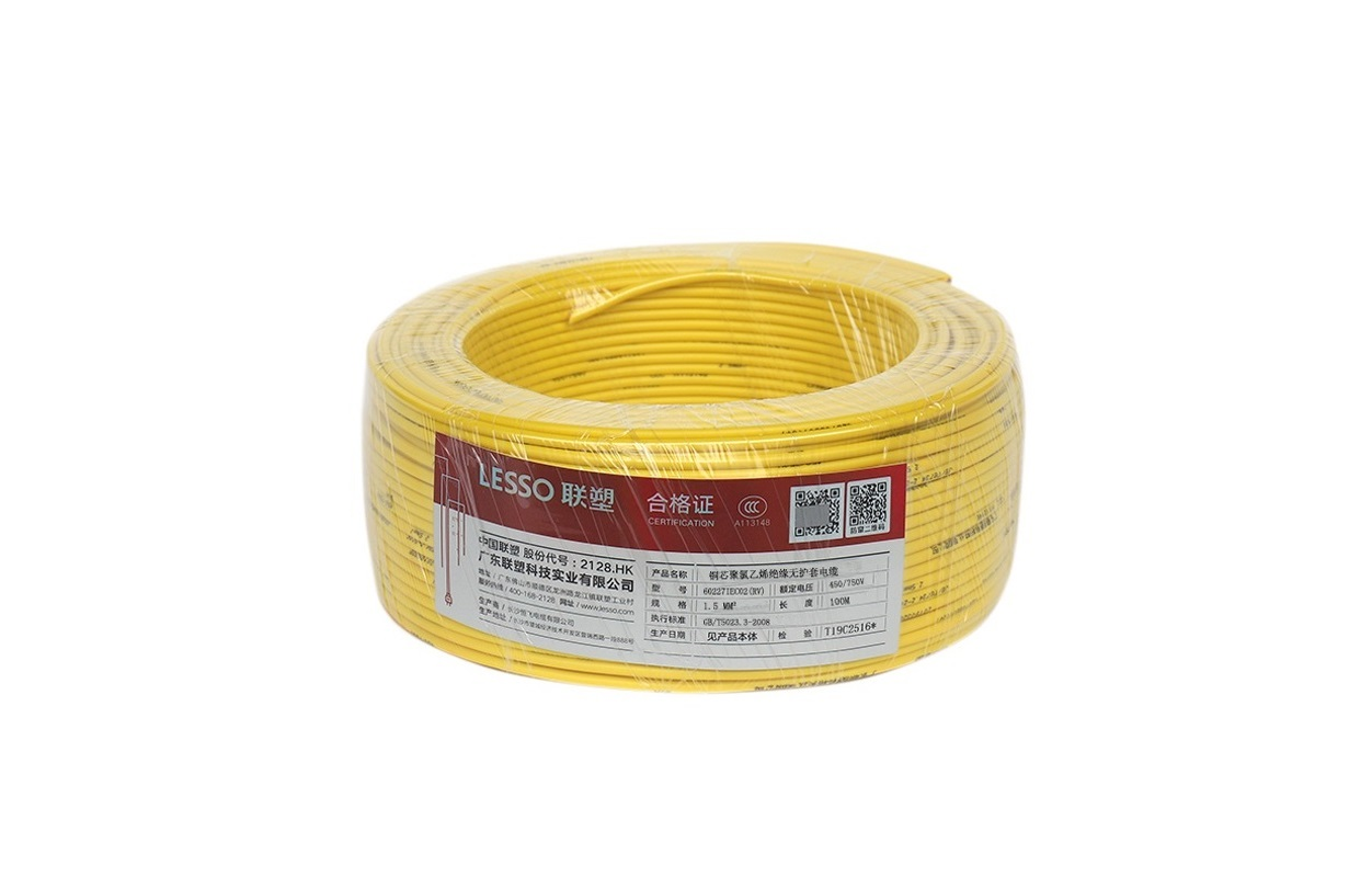 联塑一般用途单芯软导体无护套电缆RV型