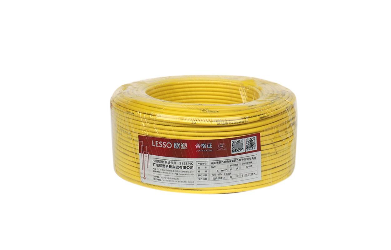 铜芯聚氯乙烯绝缘聚氯乙烯护套固定布线用电缆BVV型(单芯)
