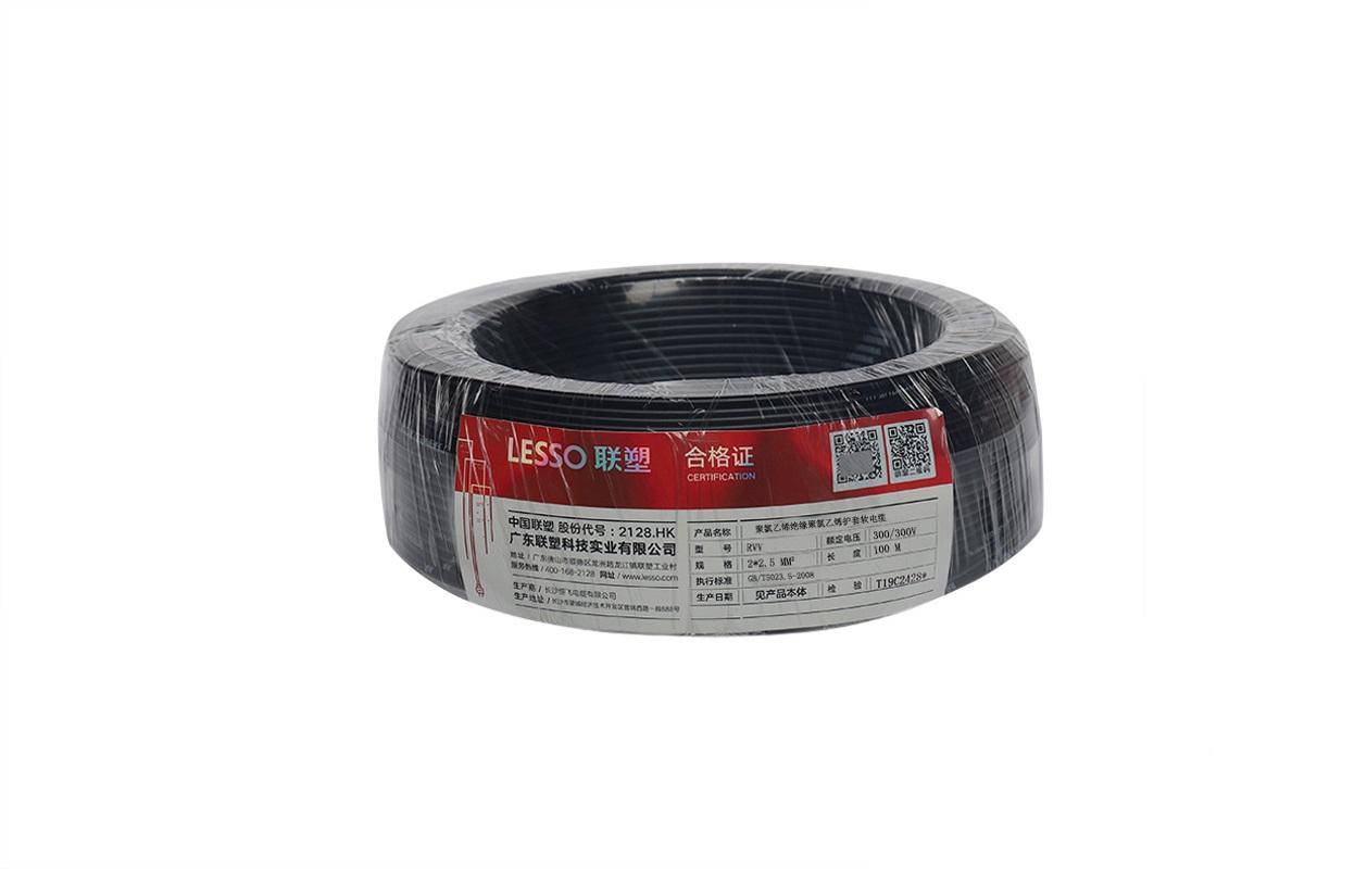 聚氯乙烯绝缘聚氯乙烯护套软电缆RVV型