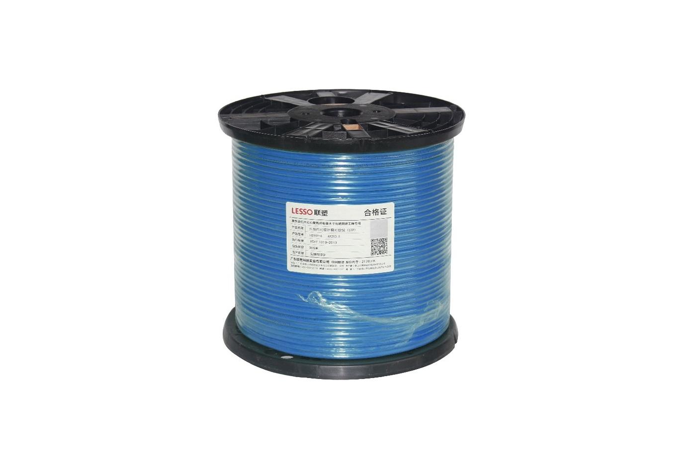 联塑六类双屏蔽局域网电缆HSYVP 6