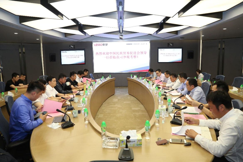 中国民族贸易促进会暨中国民贸一乡一品产业促进中心莅临联塑集团考察交流