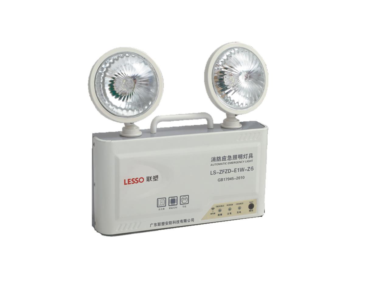 应急照明灯的优点及使用注意事项