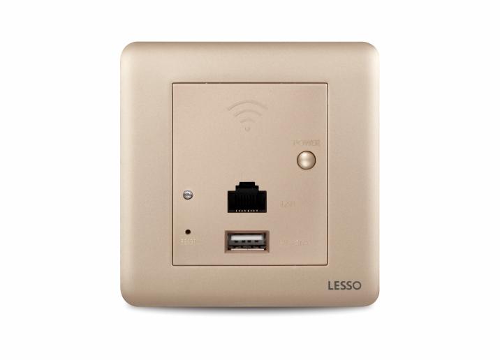 联塑Y2V3  WiFi无线路由USB充电插座