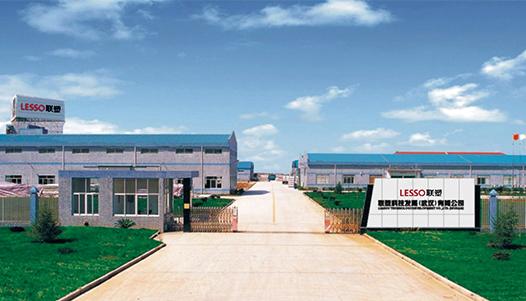 联塑广东省外第一家子公司湖北武汉生产基地成立