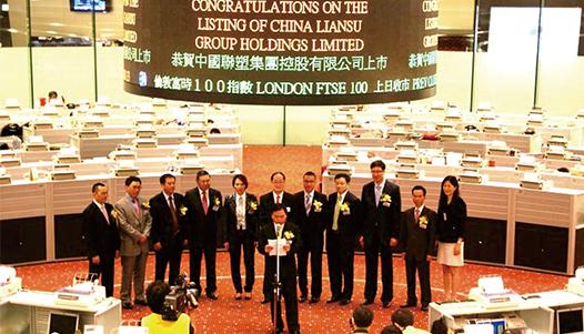 联塑香港交易所主板成功上市(股票简称:中国联塑 股份代号:2128.HK)